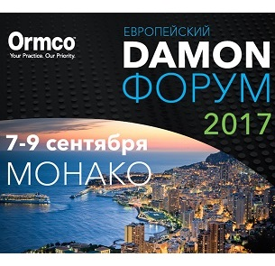 Damon Forum 2017