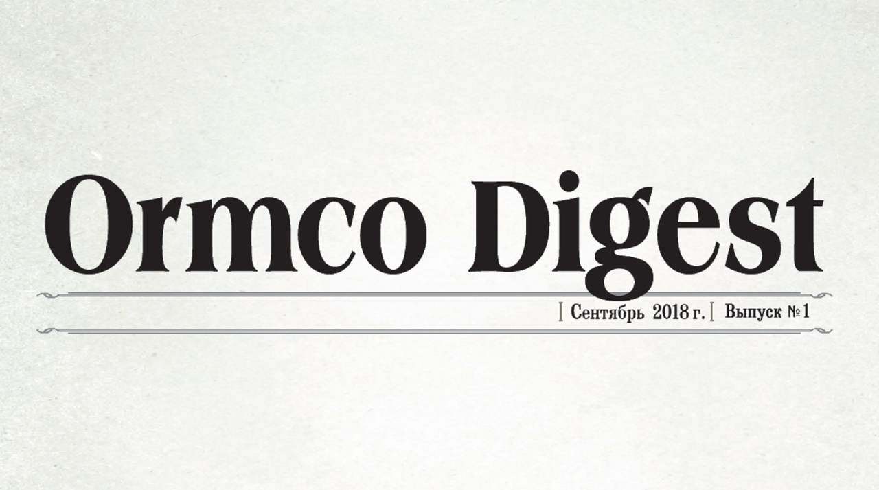 Ormco Digest